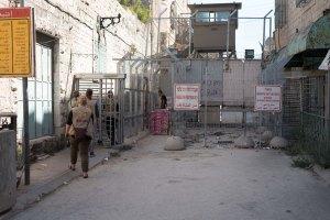 Entrance Shuhada CP