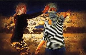 freedom fighter 1 Basel El Maqosui